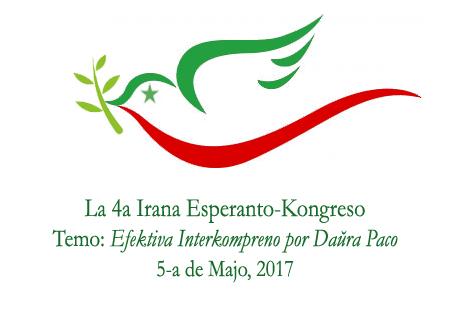 4ème Congrès Iranien d'Espéranto, Téhéran (Iran), 5 mai 2017