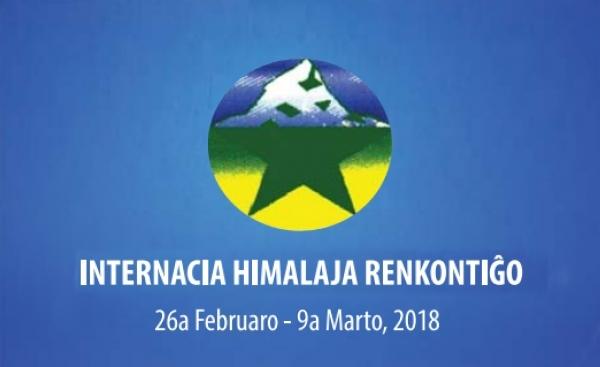 Rencontre Himalayenne annuelle, 26 février - 9 mars 2018