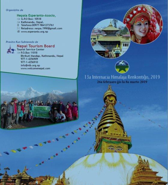 13ème Rencontre Himalayenne annuelle, 26 février - 8 mars 2019