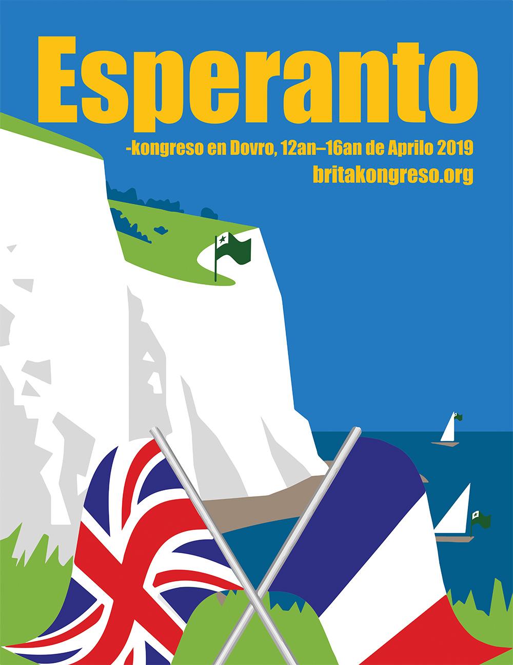 Douvres (Grande-Bretagne), 12-16 avril 2019, Congrès français d'espéranto 2019 en même temps que le Congrès britannique d'espéranto